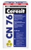 Высокопрочный цементный пол Ceresit CN 76