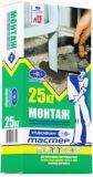Блиц-цемент смесь для анкеровки и монтажа Тайфун Мастер Монтаж